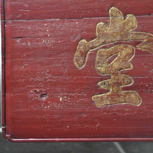 Red Chinese Panel Medium